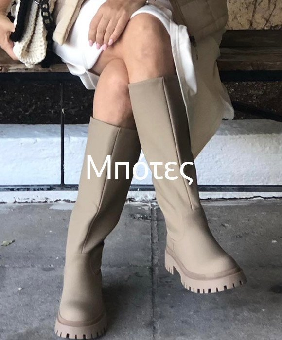 mpotes fw22