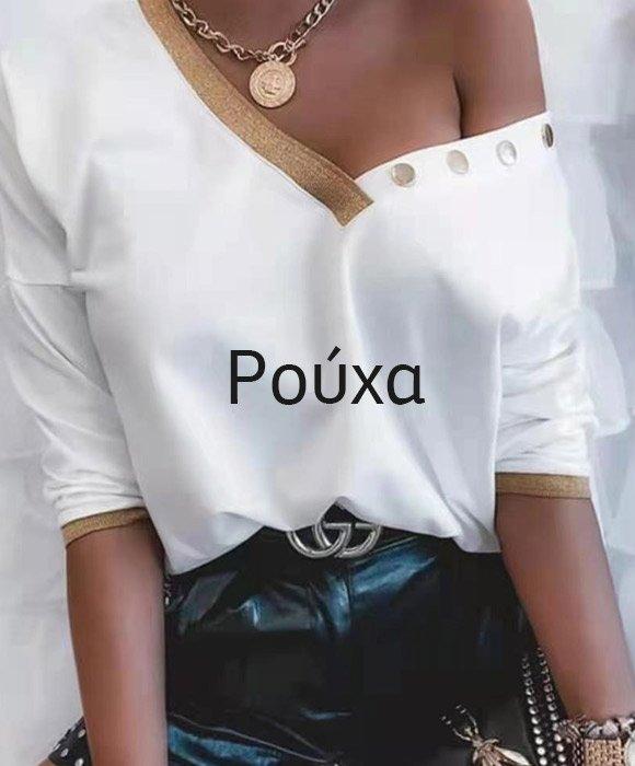 rouxa fw22